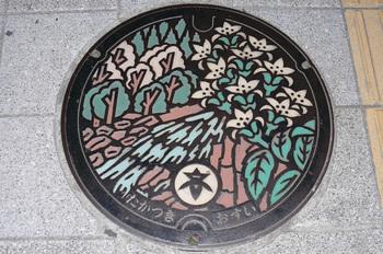 Takatsuki.jpg